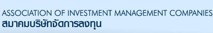 Association of Investment Management Companies